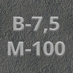 Бетон M-100/B-7,5